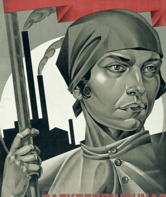 Art in the time of a revolution