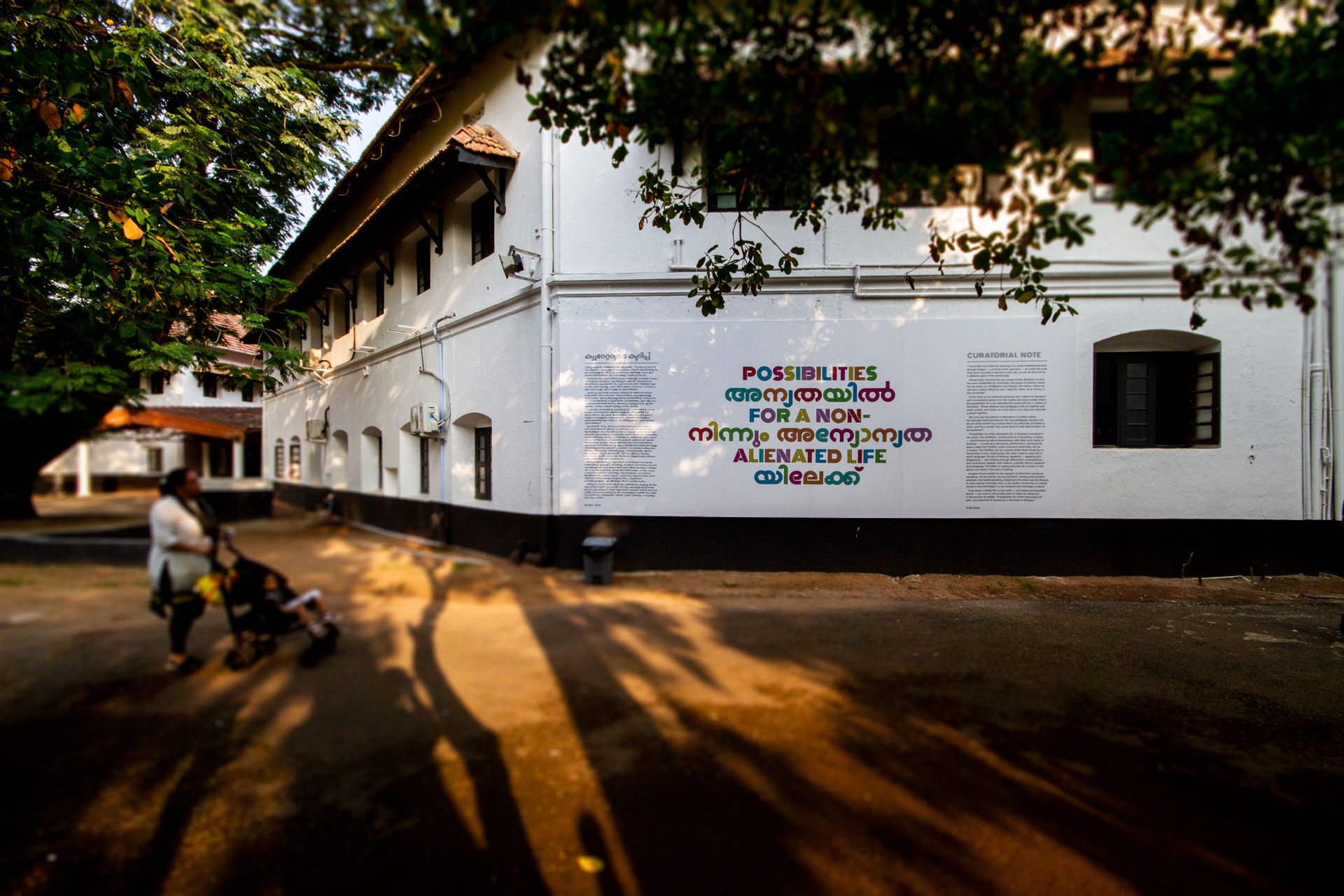 Kochi-Muziris Biennale 2018 - First Impressions Anita Dube, the curator of Kochi Biennale is taking a curatorial adventure to 'liberation and comradeship', between the possibilities for a non-alienated life that could spill into a 'politics of friendship... we must in all humility start to reject an existence in the service of capital' is how the note just about ends.